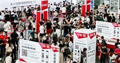 """CBE中国美容博览会主办方,荣获""""2020年上海市会展行业复工复展表现突出企业""""表彰!"""