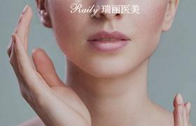 瑞丽医美拟香港上市 开拓千亿蓝海市场