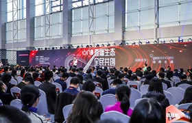 广州直播产业博览会隆重开幕!