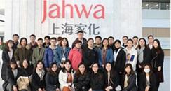打卡上海家化工厂,CBE 2021开年特别企划强势来袭