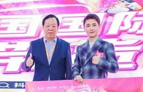 中国国际美妆带货大赛总决赛落幕