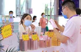 化妆品市场增长迅猛 电商营销已成主渠道