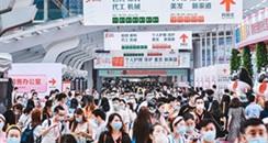 2021广州美博会线上线下全渠道发力!日化5大馆全升级