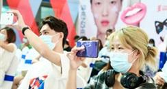 2021美业集结号!3月第56届广州美博会出征