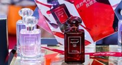 进口化妆品无中文标签且无批准或备案文号,退一赔三!