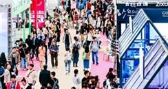 第26届CBE上海美博会参展商名单出炉!
