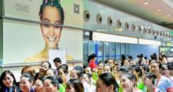 3天30万平米上百万人次 第56届广州美博会商机无限!