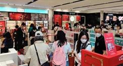海南免税店春节7天卖超15亿元,化妆品、香水火爆