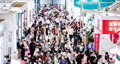 第26届中国美容博览会2021年5月12日-14日盛大举行!