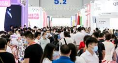 牛啊!56届广州美博会A区,供应、日化展商活力全开~