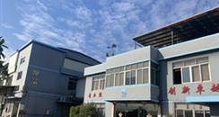 56届广州美博会和你一起走进工厂谈合作