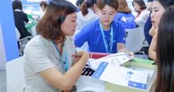 25届北京国际美博会将于2021年3月31-4月2日举行!