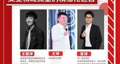 广州美博会峰会:六大亮点聚焦美业精细化运营