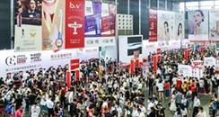 第26届CBE日化主题展:13个大类、44个小类美妆产品预告