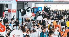 第56届中国国际美博会(广州美博会)参展商须知