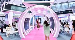第56届广州美博会参展流程