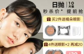 完美日记进军美瞳市场,眼部时尚新品类能否破圈?