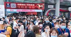第56届中国(广州)国际美博会:潮涌八方来客 展望美业可期未来