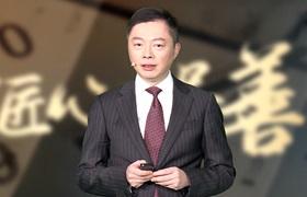 """123周年的上海家化,如何以""""123经营方针""""走向复兴?"""