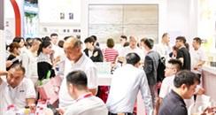 第26届上海美博会CBE【国际大健康展览】介绍