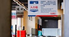 5月12日至14日 上海CBE美容展_交通信息