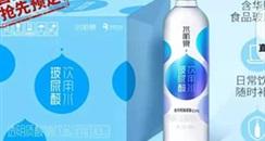 玻尿酸饮用水、玻尿酸气泡水、玻尿酸零食 真美容还是智商税?