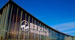 第25届北京国际美博会今日开幕 最全逛展攻略看这里