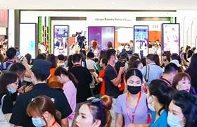 创新布局多个展区 上海大虹桥美博会7.2馆引爆线上线下