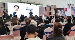 聚焦!第25届北京国际美博会:关注行业创新升级