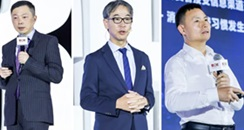 CBE领袖峰会:资生堂、上海家化、珀莱雅,巨头如何布局数字化?