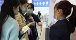 第45届CCBE成都美博会展商推荐:GSD