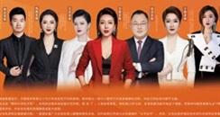 第45届CCBE成都美博会展商推荐:【花栩初】私密产品