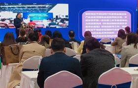 燃爆!第25届北京国际美博会精彩继续 论坛探路新趋势