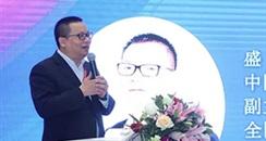 北京国际美博会:—从这些人的讲话中窥探减肥行业新趋势