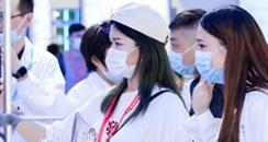 上海大虹桥美博会同期论坛活动预告