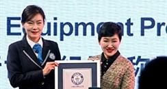 首个医美行业吉尼斯世界纪录诞生 巨邦荣登中国航天事业合作伙伴
