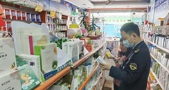 东莞:严厉打击儿童化妆品违法违规行为
