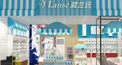 成都美博会展商推荐:vlanse葳兰氏牛奶护肤美学品牌