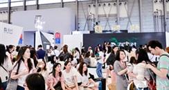 26届CBE美容展(上海美博会)参展人次预计将达到50W+
