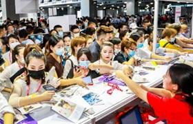 上海大虹桥美博会登记入口(门票、入场券、入场证)