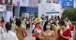 2021第45届CCBE成都美博会同期活动一览