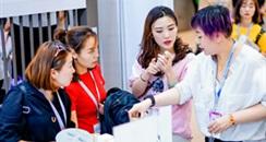 CBE中国美容博览会与WGSN联合推出资讯解读与趋势剖析