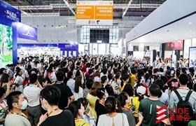 """颠覆创新,异彩纷呈!2021上海大虹桥美博会""""美""""得很~"""