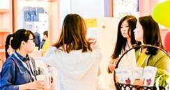 2021第45届CCBE成都美博会邀请您免费参加!