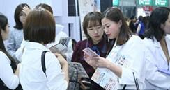 第45届CCBE成都美博会今日开幕!如何获取参观码?
