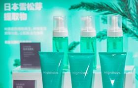 《化妆品功效宣称评价规范》公布