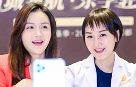 技术之外,医美上游怎样拼品牌?