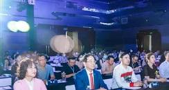 CBE SUPPLY活动:2021国际化妆品科技大会 5月11日举行