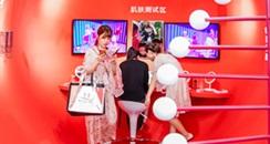 26届cbe美博会好品牌_护肤品参展品牌