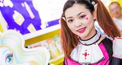 cbe上海美容博览会好品牌_美妆工具、口服保养品、家用美容仪器品牌